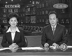 王宁;2006年6月5日晚,康辉和李梓萌也曾在《新闻联播