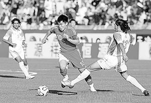 2010年南非世界杯预选赛
