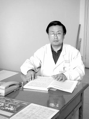邢台市第一医院神经内科