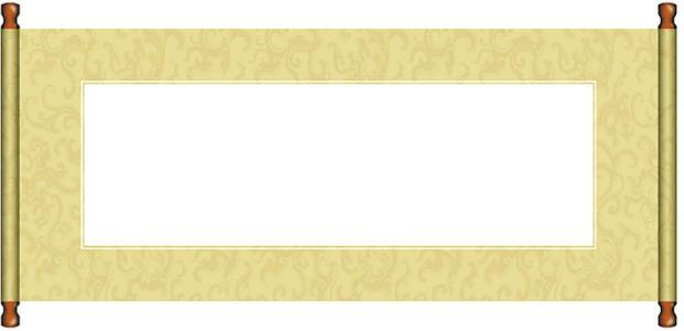 ppt 背景 背景图片 边框 模板 设计 矢量 矢量图 素材 相框 620_300