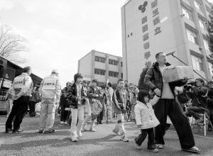 福岛核电站周围地方自治体集体迁移
