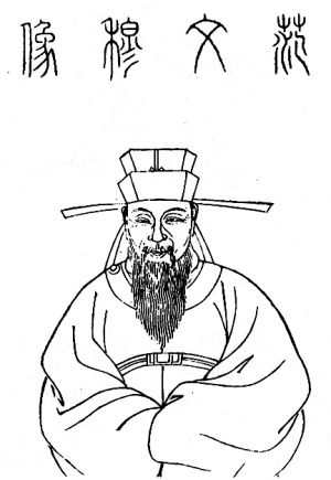 qq头像 陶字姓氏
