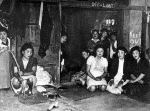 二战后 br/>日本慰安妇的悲惨生活