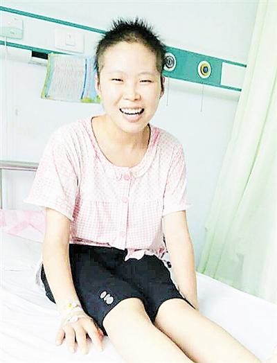 白血病女生v女生刷女孩骗抱怨没有反自责_新浪单被武汉旅馆图片