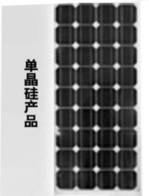 第三代晶集成电路计算机图片