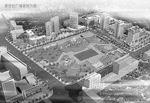 绘就宏伟蓝图 建设美好家园-展望未来十二年 邢台铺开新画卷