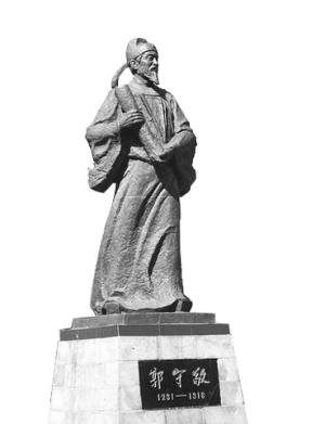 元朝人物雕塑模型