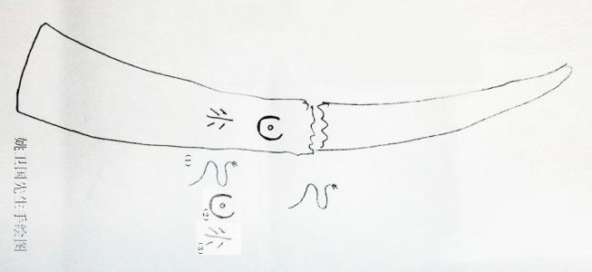 鹿角女生手绘线稿