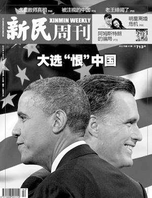 【杂志封面】