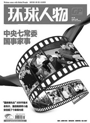 作为自觉生活在中国社会金字塔底层,辛苦恣睢的青年人自我嘲讽的代称