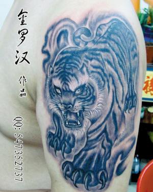 配对手绘纹身英文