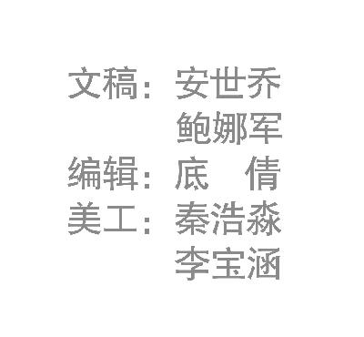 【奋斗百年路 启航新征程·政法