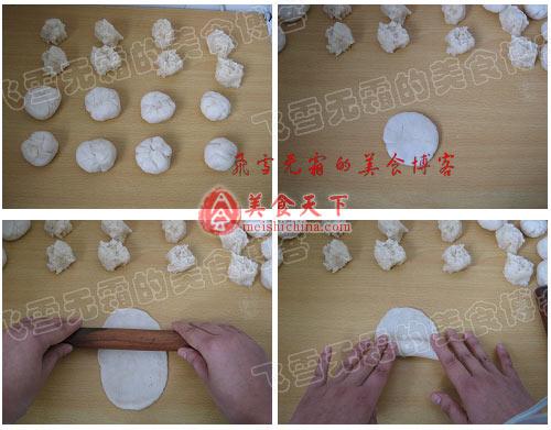 菊花酥:中式酥皮点心-邢台网-邢台日报社