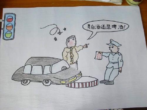 交通安全漫画-邢台网-邢台日报社