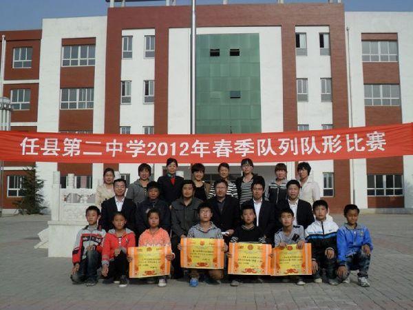 任县第二中学举行春季队列比赛