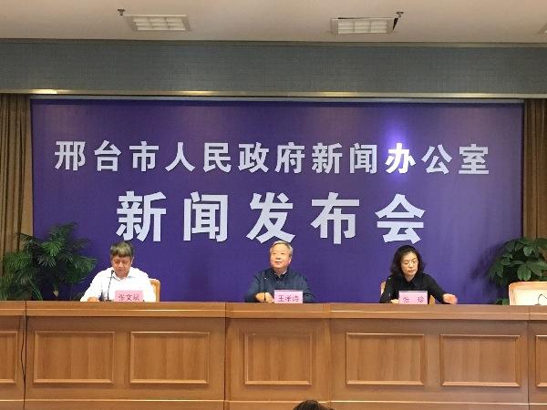 创建国家级历史文化名城《邢台市古城区更新复兴规划》出台