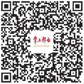 宁晋县:快马加鞭促项目 深化改