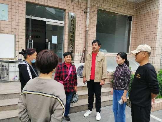 http://www.7loves.org/junshi/2933154.html