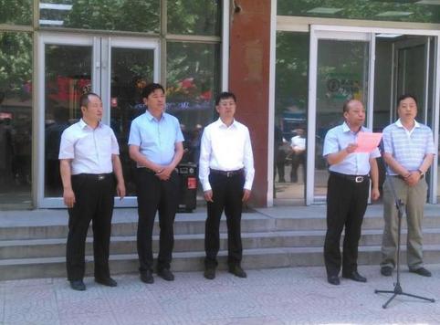 宁晋县举行邢台市环境保护局宁晋分局揭牌仪式