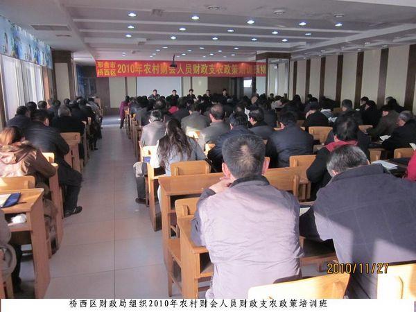 财政收入_中南财政政法大学_邢台市财政收入排名